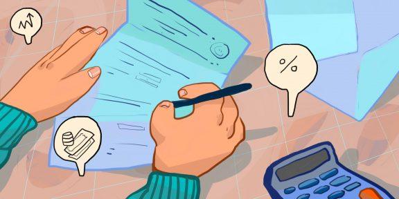 Как заполнить и подать налоговую декларацию о доходах 3-НДФЛ