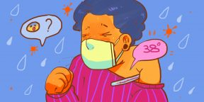 Как лечить коронавирус