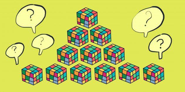 Какой кубик Рубика отличается от остальных?