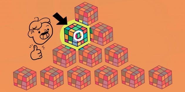 Цветная наклей на грани одного из кубиков Рубика зелёная, а не жёлтая, как у всех остальных