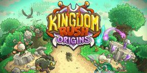 Две части игры Kingdom Rush временно стали бесплатными на Android и iOS