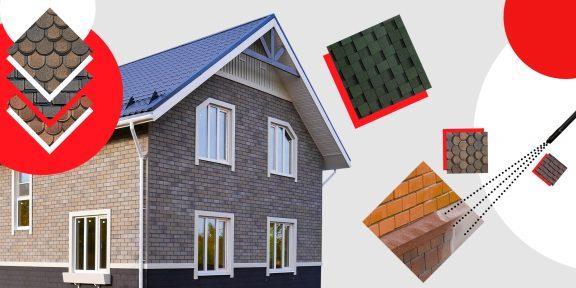 8 советов для тех, кто хочет самостоятельно обновить крышу и фасад