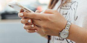 Apple разрешила рекламу в Push-уведомлениях на iPhone и iPad