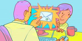 7 способов уничтожить бизнес за один клик