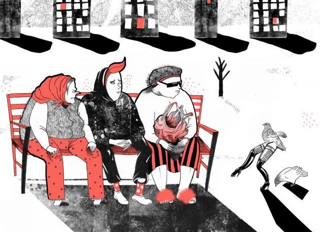 Иллюстрация из книги «Ловушки мышления. Почему наш мозг с нами играет и как его обыграть»