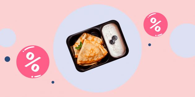 Промокоды: скидка 580рублей при заказе шестидневного набора питания в Grow Food