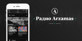 Продуктивный карантин: «Радио Arzamas» дарит месяц бесплатной подписки