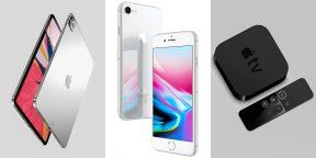 Код iOS 14 раскрыл подробности о грядущих релизах Apple в 2020 году