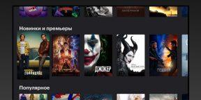 Онлайн-кинотеатр «КиноПоиск HD» открывает бесплатный доступ по промокоду