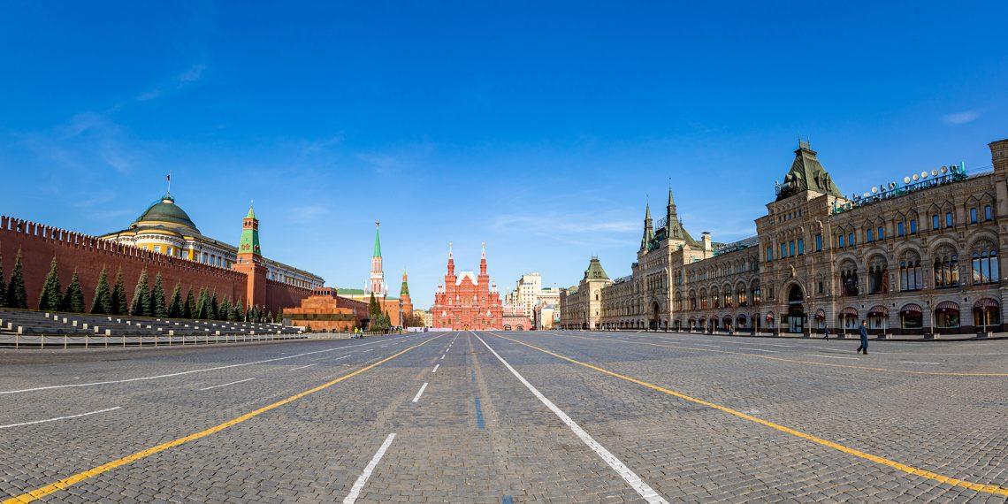 В каких городах России введён карантин