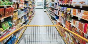 Будут ли работать магазины с 28 марта по 5 апреля