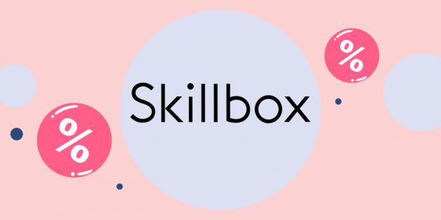Промокоды дня: скидка 55% на курсы в Skillbox