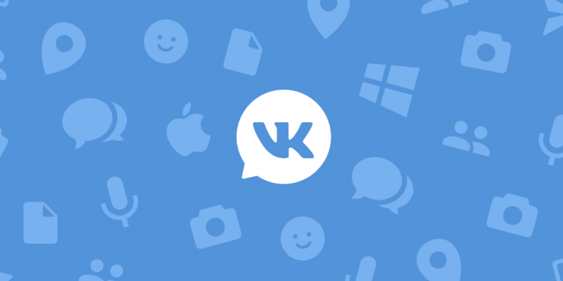«ВК» позволит переводить голосовые сообщения в текст