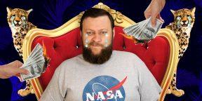 «Если бы я не продал золото, то сейчас бы не прикидывал, как буду выглядеть без бороды»: челлендж Лайфхакера подходит к концу