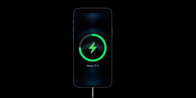 Сравнение iPhone: время автономной работы