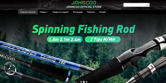 Магазины на AliExpress для любителей рыбалки: Johncoo