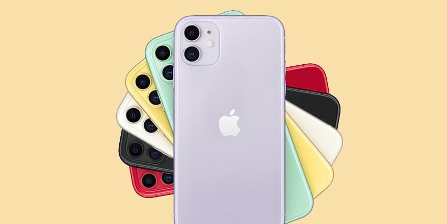 Цена дня: iPhone 11 на 128 ГБ за 59 990 рублей