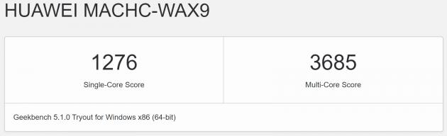 Huawei MateBook X Pro 2020: результаты Geekbench