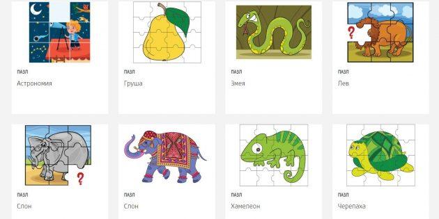 Игры на бумаге: пазл, или мозаика