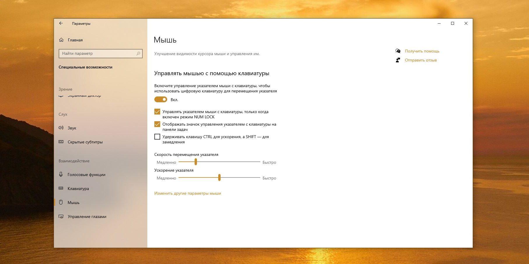 не работает ноутбук: Если сломалась мышь или тачпад