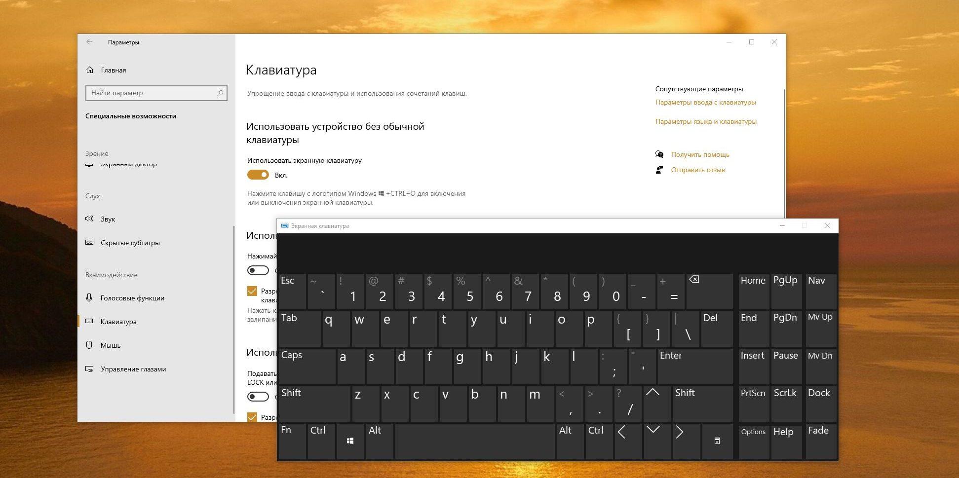 не работает ноутбук: Если сломалась клавиатура