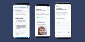 В Google Play и App Store появилось приложение для выдачи цифровых пропусков