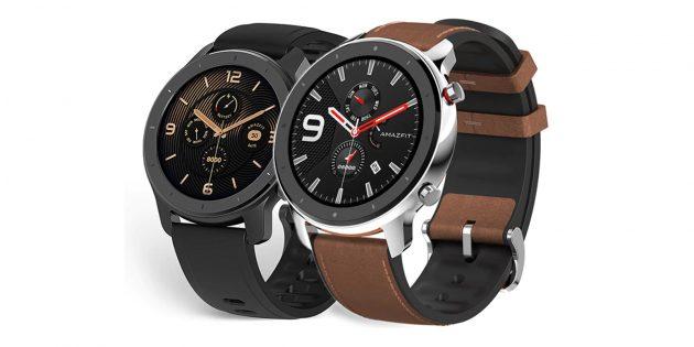 Смарт-часы Amazfit GTR