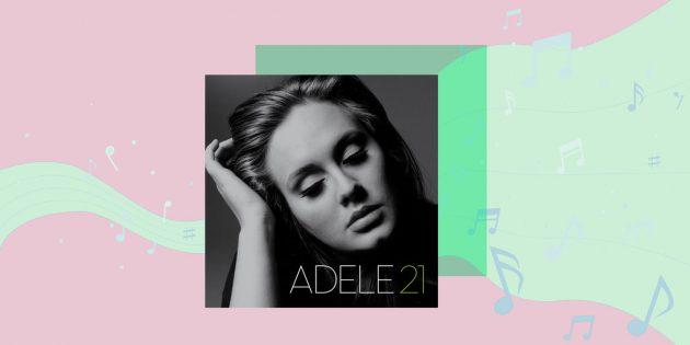 Легендарные альбомы: 21