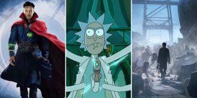 Главное о кино за неделю: трейлеры новых серий «Рика и Морти», «Поезд в Пусан 2: Полуостров» и не только