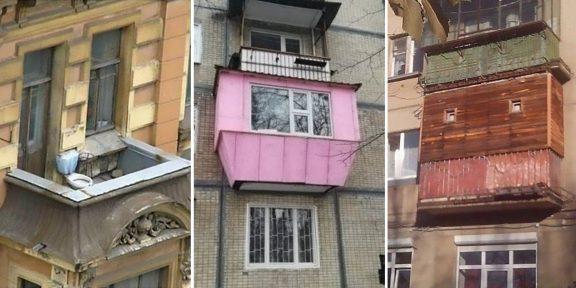 15 ужасных балконов: от нелепого самостроя до бункера от зомби