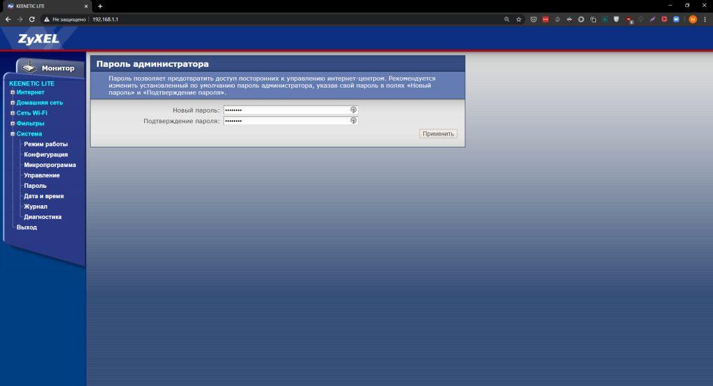Смените пароль для входа в настройки роутера (пароль администратора)