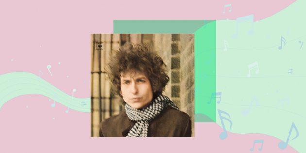 Легендарные альбомы: Blonde on Blonde