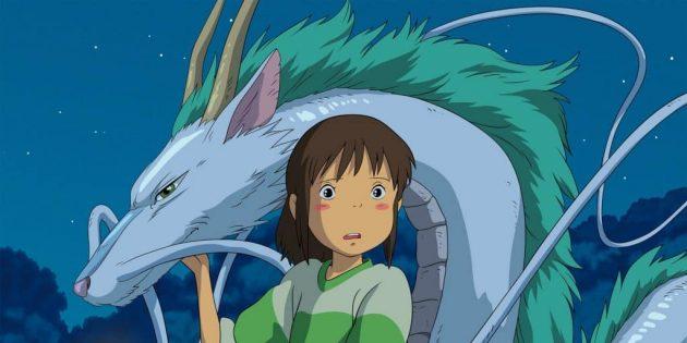 Мультфильмы про драконов: «Унесённые призраками»