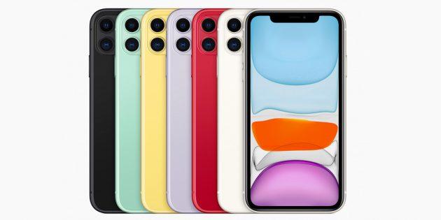 Цена дня: iPhone 11 на 128 ГБ за 59 990 рублей с быстрой доставкой до двери