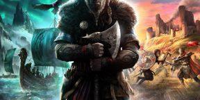 Ubisoft представила Assassin's Creed Valhalla. Она про викингов