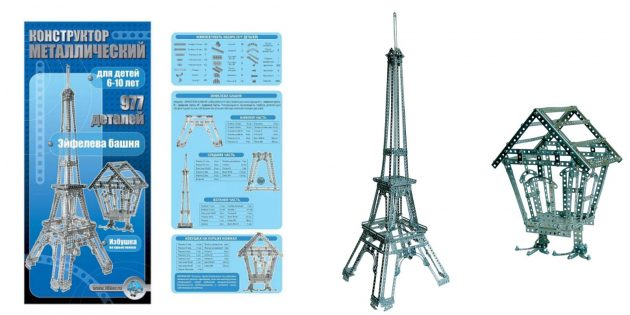 Металлический конструктор «Эйфелева башня»