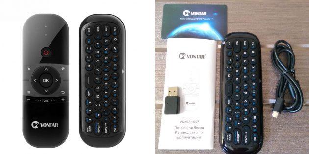 Пульт-клавиатура