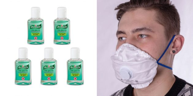 Средства дезинфекции и защиты