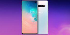 Цена дня: Samsung Galaxy S10 за 34 990 рублей в «Эльдорадо»