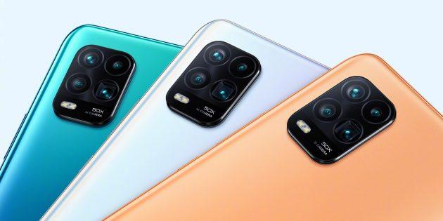 Xiaomi представила Mi 10 Youth Edition — ещё более бюджетную версию Mi 10 Lite