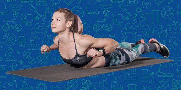 Тренировка дня: 4 несложных упражнения для крепкой спины