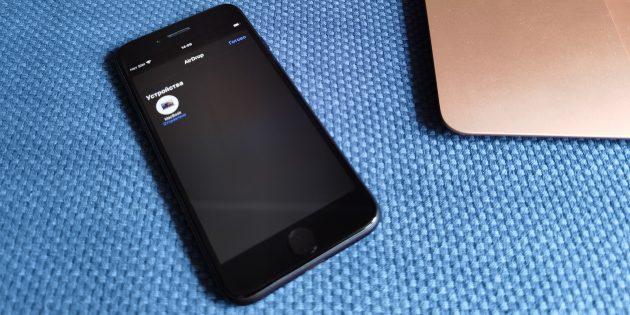 iPhone SE 2020: скорость работы