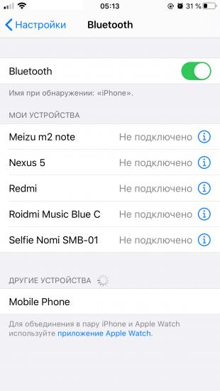 Как раздать интернет с iPhone: включите беспроводную связь