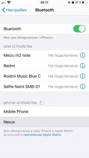 Как раздать интернет с iPhone: нажмите на название подключаемого устройства