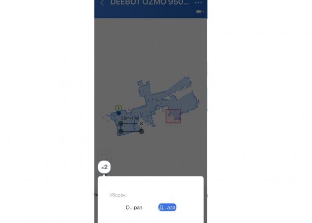 Ecovacs Deebot Ozmo 950 — робот-пылесос: отзыв с фото и видео