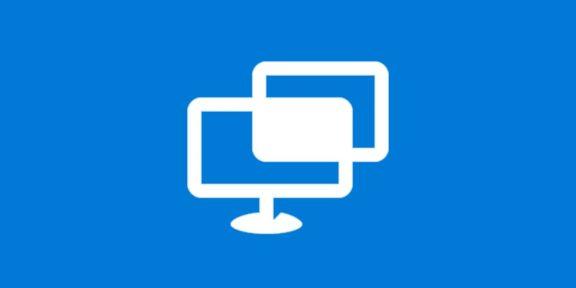 Как управлять другим компьютером через «Быструю помощь» Windows 10