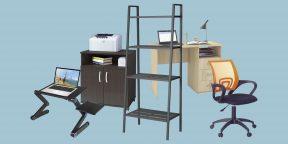 Мебель, которая поможет превратить квартиру в домашний офис