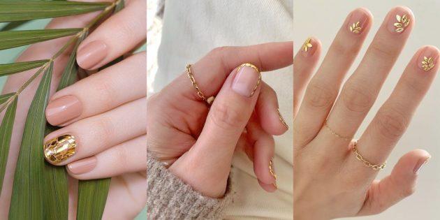 Красивый маникюр на короткие ногти: золото