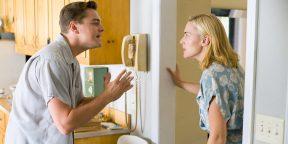 Как выяснять отношения, чтобы их не испортить