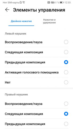 AI Life для Android